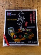 Нори для приготовления суши 10 листов 12х25г/упаковка