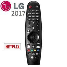 Оригинальный пульт ДУ LG Magic Remote AN-MR650A к телевизорам LG 2017 года выпуска