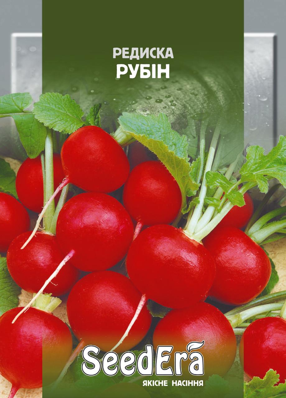 Рубин (2г) - Семена редиса, SeedEra