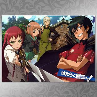 Плакат Аниме Hataraku Maou-Sama! 03