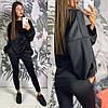 Женский стильный прогулочный костюм двойка (мод.818) Цвет:серый,черный.