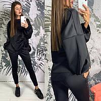 Женский стильный прогулочный костюм двойка (мод.818) Цвет:серый,черный., фото 1