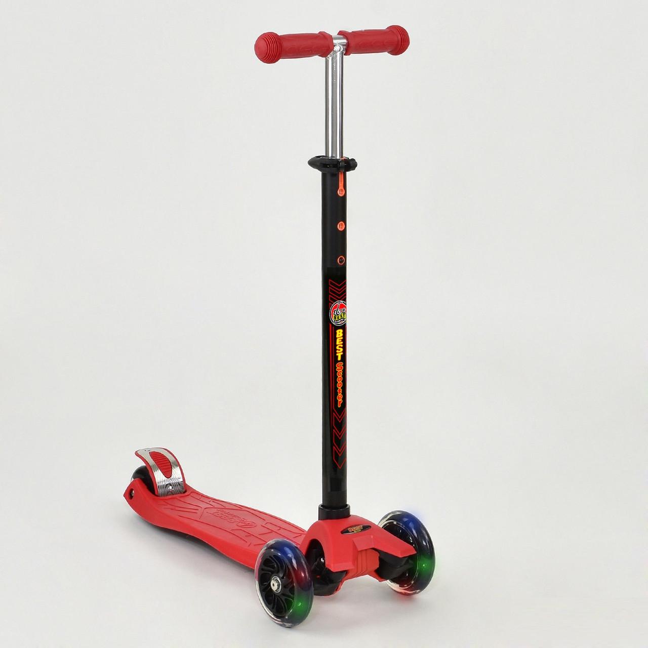 Самокат детский трехколесный Scooter Maxi 466-113 красный