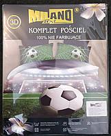 3D Постельное белье ТМ Милано (Milano Zone) полуторка Польша