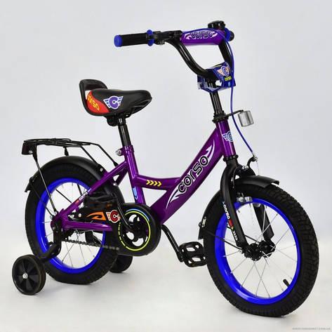 """Велосипед 14"""" дюймов двухколесный детский С14120 """"CORSO"""" (1) ФИОЛЕТОВЫЙ, ручной тормоз, звоночек, сидение с ручкой, доп. колеса, СОБРАННЫЙ НА 75% в, фото 2"""