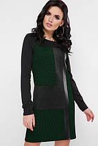 Женское темное платье (Sandrafup), фото 2