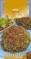 Лоло Роса (1г) - Насіння салату, SeedEra