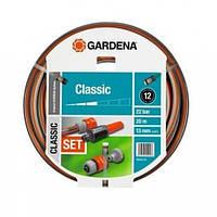Шланг поливочный Gardena Classic 1/2 + комплект для подключения