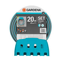 Шланг поливочный Gardena Basic 13 мм х 20 м + набор для полива, фото 1