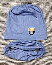 Комплект шапка + хомут  на мальчика весна-осень синяя Fido (Польша) размер 46 48 50, фото 2