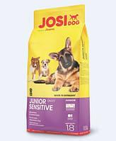 JosiDog Sensitive для собак с чувствительным пищеварением