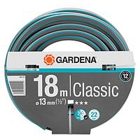 Шланг поливочный Gardena Classic 18 м, 13 мм, фото 1
