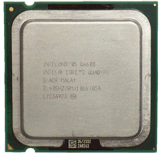 "Процессор Intel Core 2 Quad Q6600 HH80562PH0568M 2.4GHz Socket 775 Tray ""Over-Stock"" Б\У"