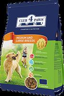 КЛУБ 4 ЛАПЫ для взрослых собак средних и крупных пород