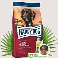 Happy Dog Supreme Sensible — Africa