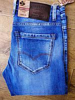Мужские джинсы DsQatard2 9707 (28-36) 12.5$