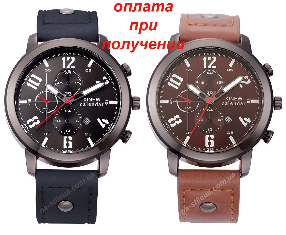 Мужские чоловічі фирменные стильные часы XINEW ОРИГИНАЛ классика спорт
