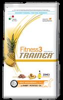 Сухой корм Trainer ( ТРЕНЕР) Fitness3 (ФИТНЕС) Adult Medium&Maxi With Rabbit - Potatoes - Oil питание для взрослых собак средних и крупных пород 3 кг.