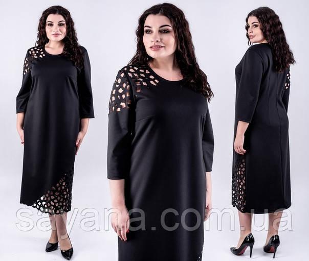 платье больших размеров оптом