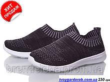 Текстильні ЧОРНІ кросівки для хлопчика р 31-36 (код 4819-00)