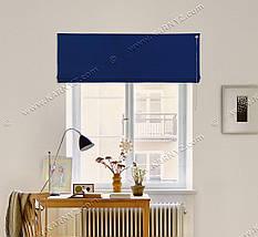 Римская штора Джуси Велюр синий, фото 2