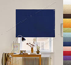 Римская штора Джуси Велюр синий, фото 3
