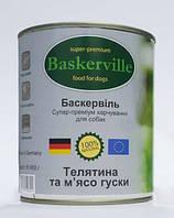 Baskerville Телятина с мясом утки