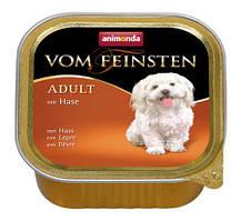 Animonda Vom Feinstein с кроликом для собак