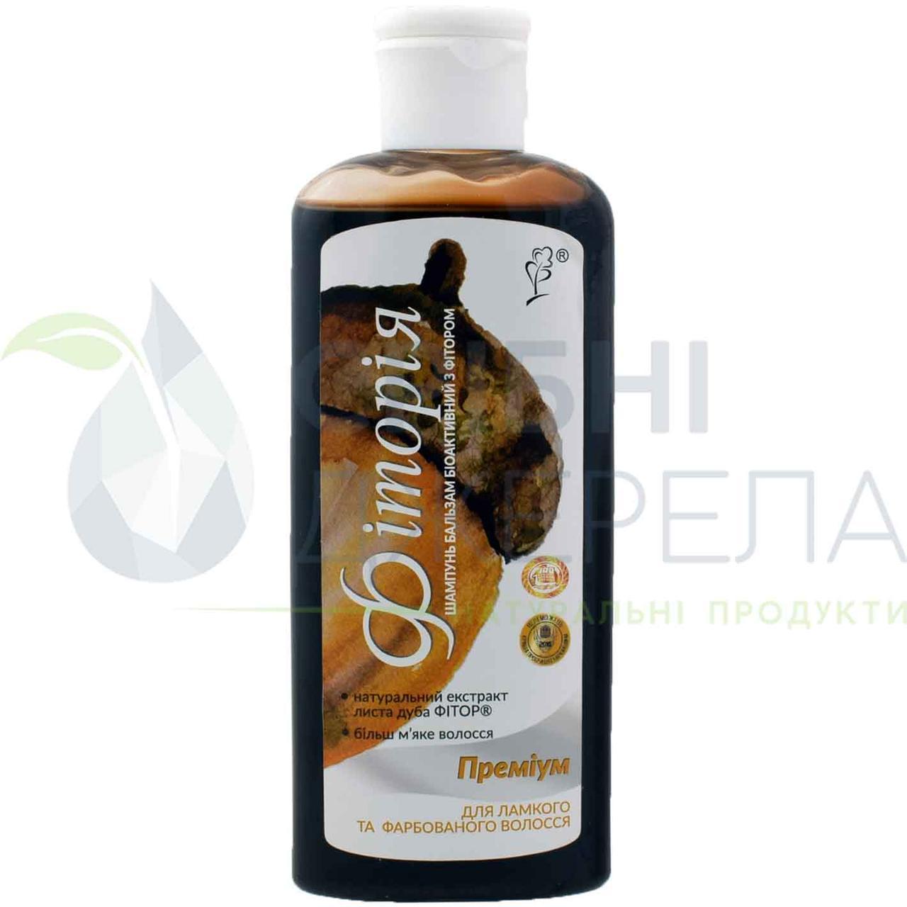 Шампунь-бальзам биоактивный Фитория Премиум с фитором, 250 мл
