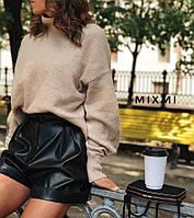 Шкіряні жіночі шорти з поясом