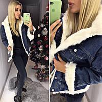 Женская джинсовая куртка на пуговицах с мехом