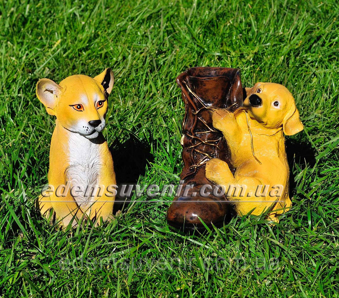 Садовая фигура Симба и Ботинок со щенком