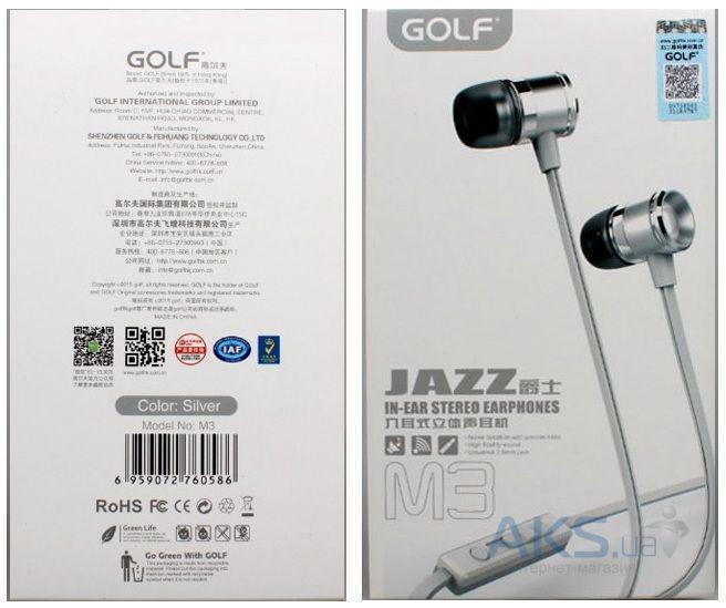 Наушники гарнитура Golf M3 white-silver