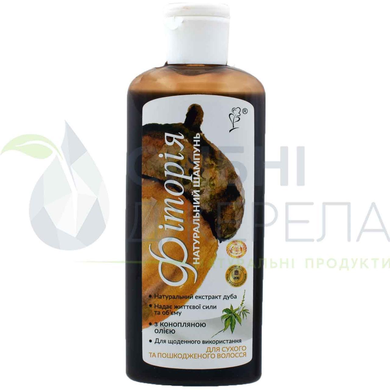Натуральный шампунь Фитория с маслом Конопли, 250 мл