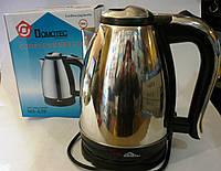Чайник для домашнего/рабочего чаепития ms-a29, нержавейка, 1850вт, вместимость 2,0л, питание 220в
