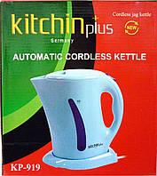 Чайник беспроводной бытовой kp-919, из пластика, подставка, работает от электросети, вместимость 1,7л