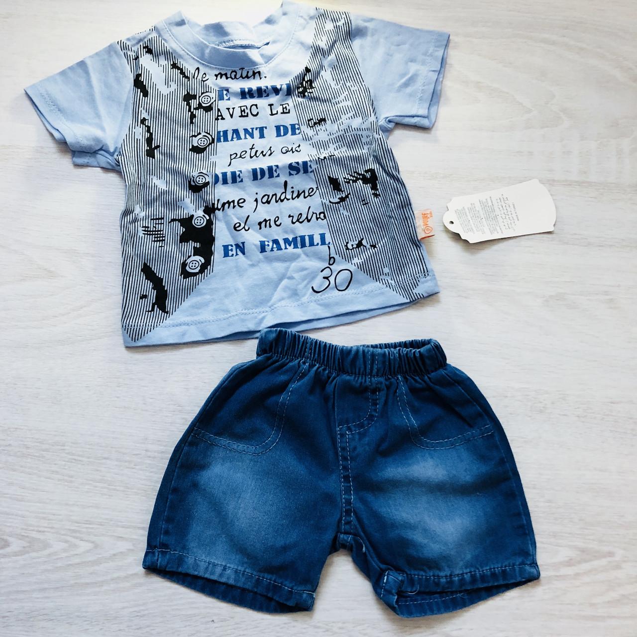 Футболка  и шорты  .(1-4 года)