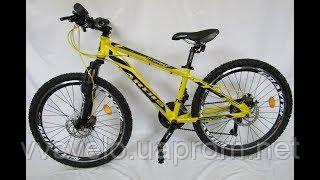 """Велосипед ARDIS CARTER 24"""" алюминевый13"""" жёлтый"""