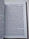 Поетика портрета в романах Ф. М. Достоєвського Р. Сириця, фото 5