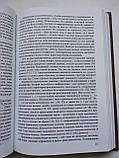 Поетика портрета в романах Ф. М. Достоєвського Р. Сириця, фото 6
