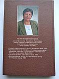 Поетика портрета в романах Ф. М. Достоєвського Р. Сириця, фото 8
