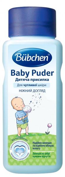 Детская присыпка Bubchen, 100 г