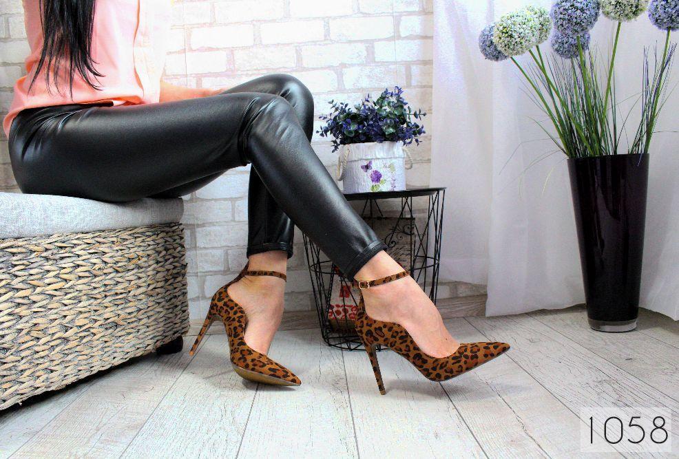 """Туфли-Лодочки """"Leopard Canary """" Леопард."""