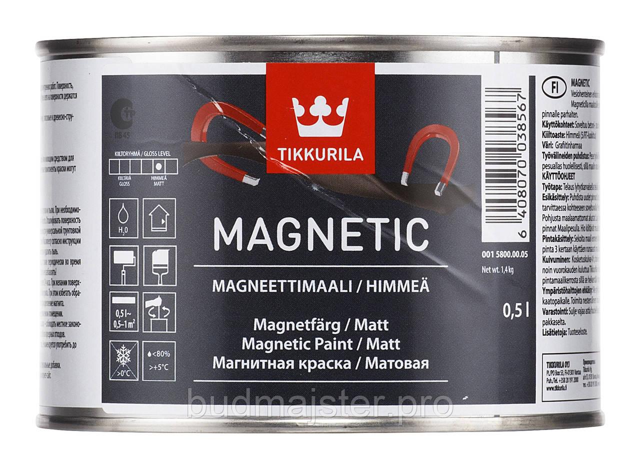Фарба Tikkurila Магнетик, 0,5 л