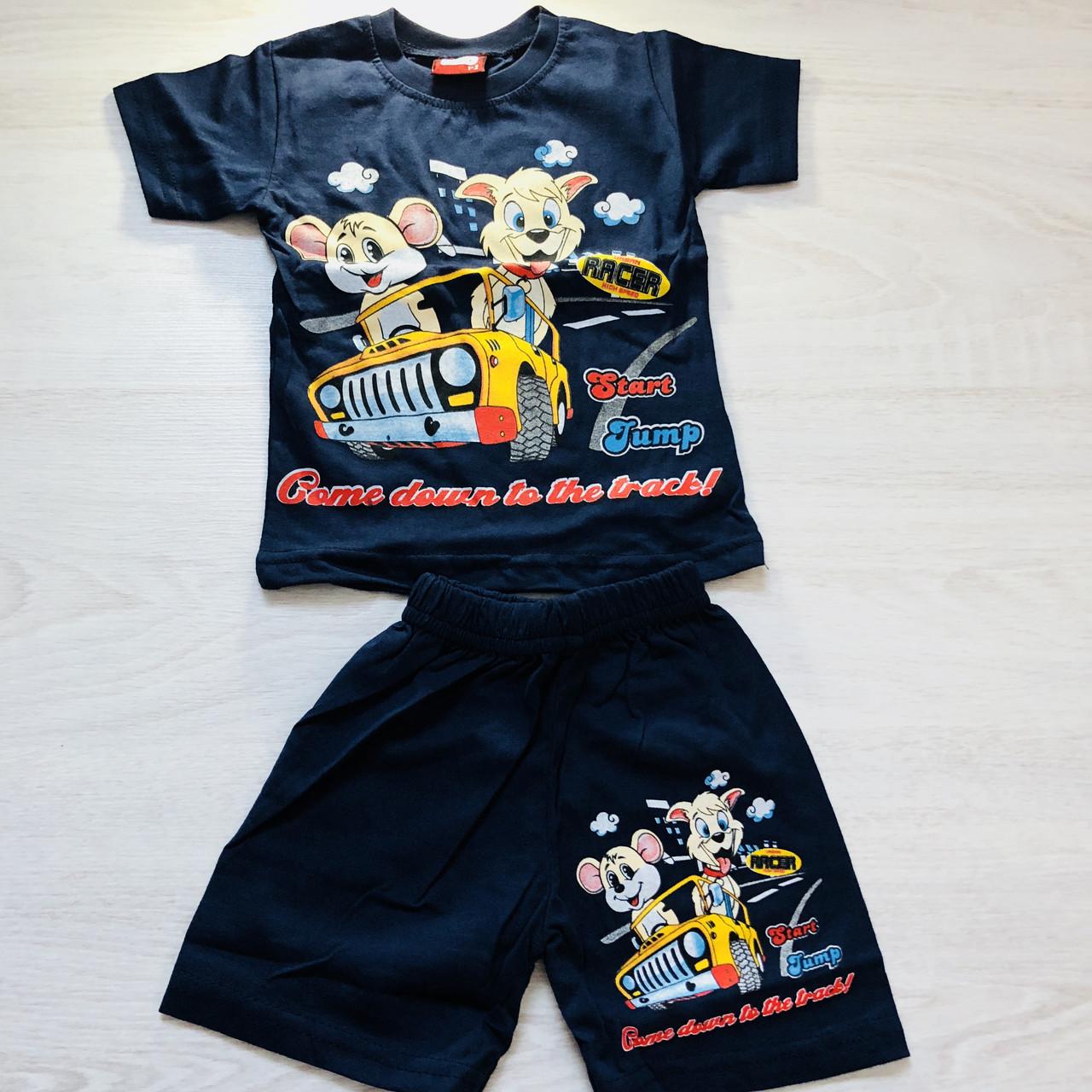 Футболка  и шорты  .(1-4 лет)