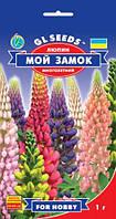 Люпин Мой Замок смесь многолетняя с плотными соцветиями высотой 40-45 см, упаковка 1 г