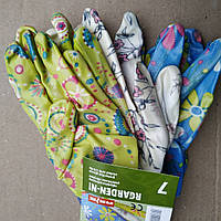 Перчатки хозяйственные нейлоновые женские цветок цена за 3 пары, фото 1
