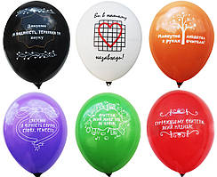 """Воздушные шары """"Для вчителів"""""""