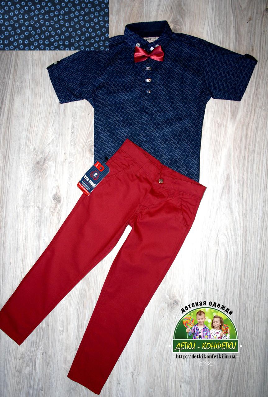 Нарядный костюм для мальчика: рубашка с коротким рукавом, брюки и бабочка