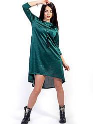 Оригинальное молодежное платье с удлиненным низом, С,М,Л